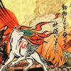 &#8216;Okami HD&#8217; llegar a Playstation Network este otoo