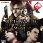 «Resident Evil Revival Selection» solo llegará a EE.UU y Europa por descarga digital