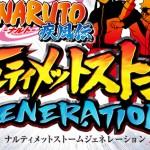 Nuevos detalles de «Naruto Shippuden: Ultimate Ninja Storm Generations»