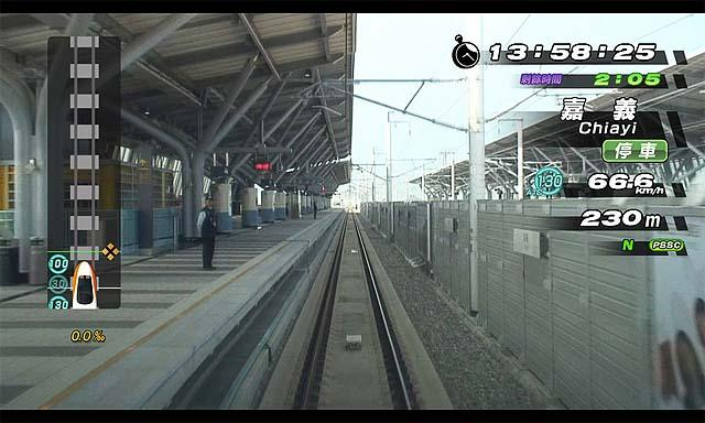 PS3 Railfan Taiwan High Speed Rail Asia ss3