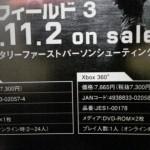 """""""Battlefield 3"""" podría necesitar 2 Dvds en su versión de Xbox 360"""
