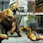 #E3 2012: 'Tokyo Jungle' llegará a occidente
