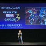 """""""Ultimate Marvel vs Capcom 3"""" anunciado también para PSVITA"""