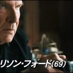 "Harrison Ford protagoniza un spot japonés de ""Uncharted 3: La Traición de Drake"""
