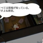 El hijo del profesor Layton protagonizará su primer videojuego