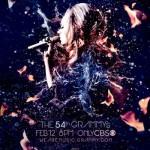 #Grammy 2012: Se confirma la actuación de Adele