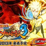 'Naruto Shippudden: Ultimate Ninja Storm 3' llegará a occidente