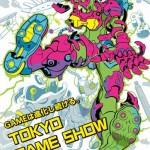 #TGS 2013: Sony confirma 36 de los 50 juegos que mostrará en el Tokyo Game Show 2013