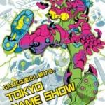 #TGS 2013: SEGA llevará 16 juegos al Tokyo Game Show