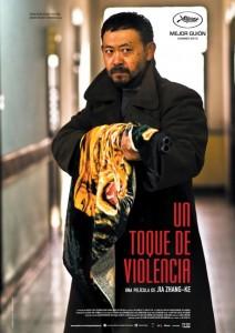 un-toque-de-violencia-cartel1