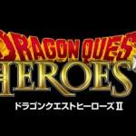 Square Enix anuncia 'Dragon Quest Heroes 2' para PS4, PS3 y PS Vita