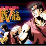 Anuncian Double Dragon 4