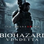 Capcom anuncia Vendetta Z Infected