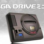 SEGA anuncia la Mega Drive Mini