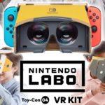 Nintendo anuncia un kit de realidad virtual para Switch